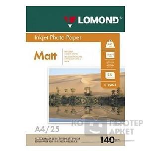 Фотобумага Lomond A4 200г/м2 20л суперглянцевая 1101112