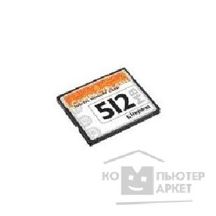 Карта памяти  Kingston Compact Flash  64 Mb, CF/ 64 CS