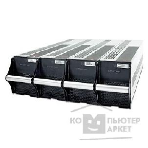 ИБП APC by Schneider Electric APC SYBT4 Symmetra PX Battery Module include 4xSYBTU1-PLP