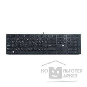 Клавиатура Genius Keyboard  SlimStar i280 aluminum black USB, 11 горячих клавиш, colour box