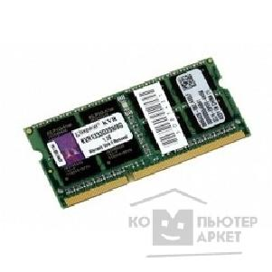 Модуль памяти Kingston DDR3 SODIMM 8GB KVR1333D3S9/ 8G