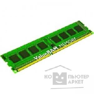 Модуль памяти Kingston DDR-III 4GB PC3-10600 1333MHz [KVR1333D3N9H/ 4G]
