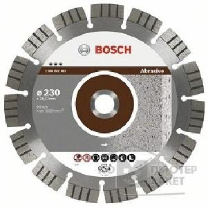 Bosch Bosch 2608602684 Алмазный диск Best for Abrasive300-22,23