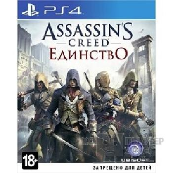 Игры Assassin's Creed Единство Special Edition русская версия