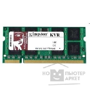 Модуль памяти Kingston DDR2-667 PC2-5300 4GB SO-DIMM [KVR667D2S5/ 4G]