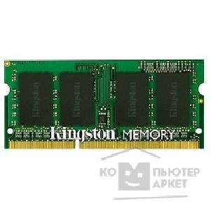 Модуль памяти Kingston DDR4 SODIMM 8GB KVR21S15S8/ 8