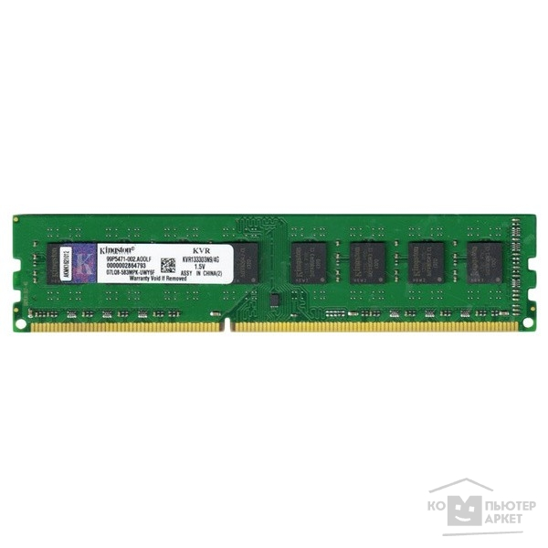 Модуль памяти Kingston DDR3 4GB PC3-10600 1333MHz [KVR1333D3N9/ 4G SP ]
