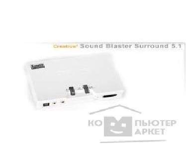 Звуковая плата Creative SB Surround 5.1 KS150 RTL  70SB049002004/ 8
