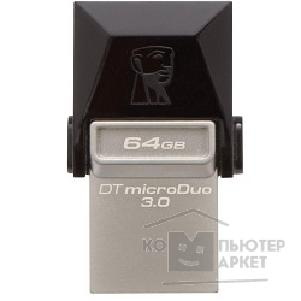Носитель информации Kingston USB Drive 64Gb DTDUO3/ 64GB
