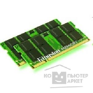 Модуль памяти Kingston DDR3-1066 4GB SO-DIMM [KTA-MB1066K2/ 4G] Kit 2 x 2Gb for Apple Notebook
