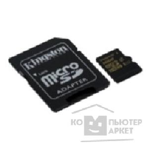 Карта памяти  Kingston Micro SecureDigital 16Gb  SDCA10/ 16GB