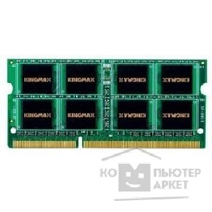 Модуль памяти Kingmax DDR3 SODIMM 4GB FSGF63F PC3-12800, 1600MHz, 1.35V