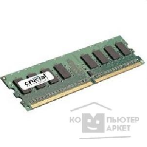 ������ ������ Crucial DDR3 2GB PC3-10600 1333MHz [CT25664BA1339]