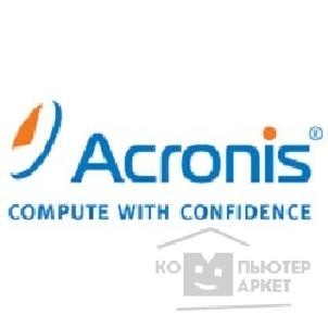 ���������������� ����� �� ������������� �� A1MNLPRUS21 Acronis Backup Advanced Universal License v11.5 incl. AAP ESD