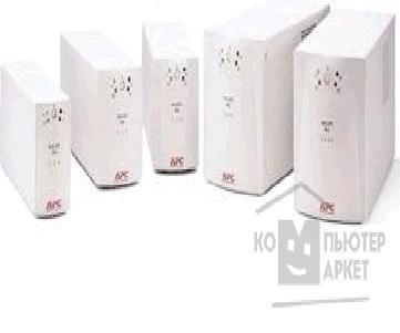 ИБП APC by Schneider Electric Back Pro 280