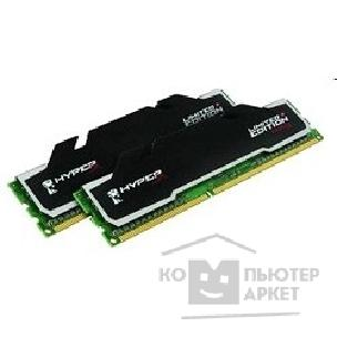 Модуль памяти Kingston DDR-III 4GB PC3-12800 1600MHz Kit 2 x 2GB  [KHX1600C9D3X1K2/ 4G] HyperX Limited Edition