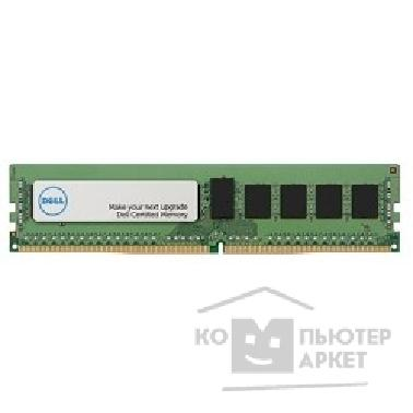 Dell Память  DDR4 8Gb 1x8GB RDIMM Dual Rank 2133MHz - Kit for G13 servers 370-ABUJ analog 370-ABUN