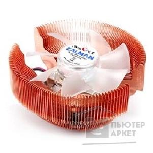 Вентилятор Zalman Cooler  CNPS7000C-Cu LED for S775/ AM2/ S754/ S939/ S940 медь