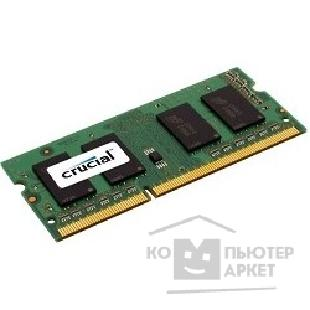 Модуль памяти Crucial DDR3-1333 8GB SO-DIMM [CT102464BF1339]