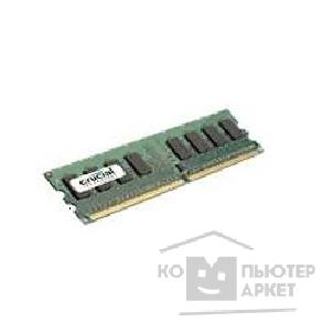 Модуль памяти Rendition DDR-II 1GB PC-5300 667MHz