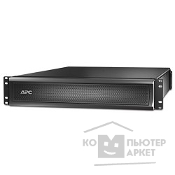 ИБП APC by Schneider Electric APC Smart-UPS X 120V SMX120RMBP2U External Battery Pack Rack