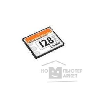 Карта памяти  Kingston Compact Flash Elite Pro  128 Mb, High Speed , CF/ 128-S CS