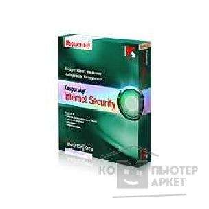 Программное обеспечение Kaspersky KL8025RMZZZ  Internet Security 7.0 Media Pack