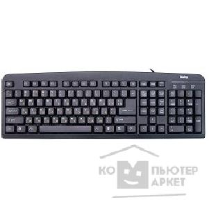Dialog Клавиатура KS-070BP  Standart Black - PS/ 2