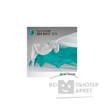 Программное обеспечение Autodesk 128G1-G15211-1001  3ds Max 2015 Commercial New NLM DVD G1