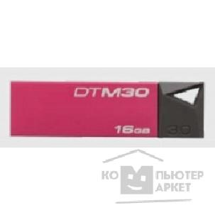 Носитель информации Kingston USB Drive 16Gb DTM30/ 16GB