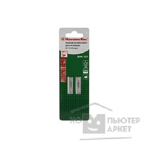 Hammer Пилка для лобзика  Flex 204-127 JG MT T218A 2pcs  тонкий металл,50мм,шаг 1.2, HSS, 2шт [62724]