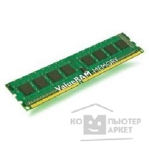 Модуль памяти Kingston DDR-III 4GB PC3-10600 1333MHz [KVR1333D3D4R9S4GED] ECC Reg CL9, x4 w/ TS Elpida