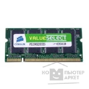 Модуль памяти Corsair  SODIMM 256MB DDR-333 PC-2700 [VS256SDS333]
