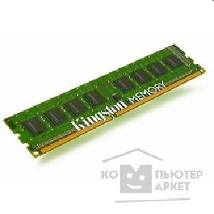 Модуль памяти Kingston DDR-III 4GB PC3-10600 1333MHz [KVR1333D3LD8R9S/ 4G] ECC Reg CL9 Dual Rank, x8 w/ TS 1.35V Low Voltage