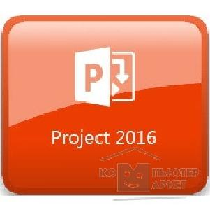 Программное обеспечение Microsoft Project 2016 - Система