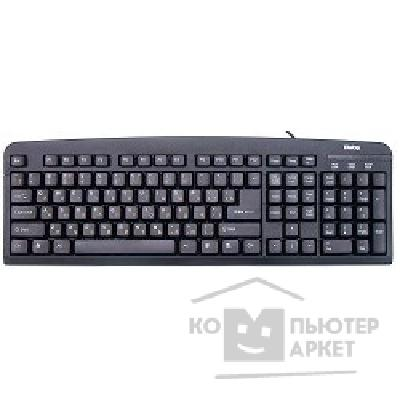 Клавиатура Dialog KS-070BU Black - USB