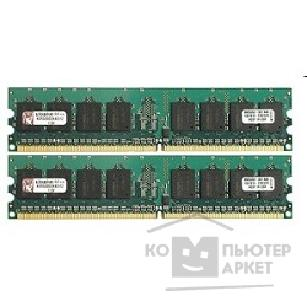 Модуль памяти Kingston DDR2 4GB PC2-6400 800MHz Kit 2 x 2Gb  [KVR800D2N6K2/ 4G]