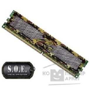 Модуль памяти Ocz DDR-II 4GB PC2-6400 800MHz Kit 2 x 2Gb [2SOE8004GK] Special Ops Edition