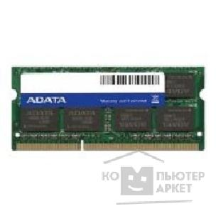 Модуль памяти A-data DDR3-1333 2GB SO-DIMM [AD3S1333C2G9-R]