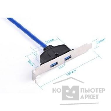 Концентратор USB Greenconnect GC-20P2UF1 2 USB 3.0 ports