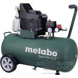 Metabo 250-50 W