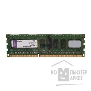 Модуль памяти Kingston DDR-III 4GB PC3-10600 1333MHz [KVR13LR9S4/ 4HC] ECC Reg CL9 SR x4 1.35V Hynix C
