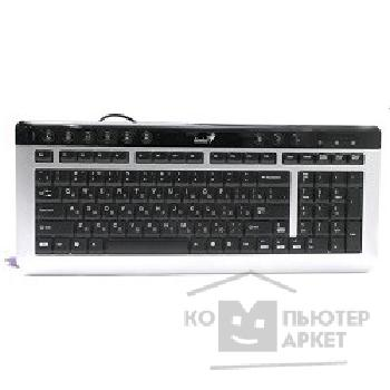 Клавиатура Genius Keyboard  LuxeMate 300, USB+PS/ 2 Multimedia