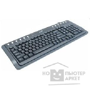 Клавиатура Genius Keyboard  KB 220 Black, USB Multimedia, 12 доп. клавиш