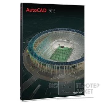 Программное обеспечение Autodesk 001E1-AG5111-1001 AutoCAD 2013 Commercial New SLM DVD ML03