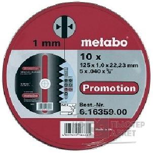 ����� ��������, �������, ������������ Metabo 616359000 ���� ���.����.125x1,0x22 A60R 10 ��.� ���.�������