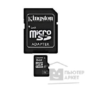 Карта памяти  Kingston Micro SecureDigital 8Gb  SDC4/ 8GB-2ADP CR