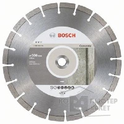 Bosch Bosch 2608603759 Алмазный диск Expert for Concrete300-20