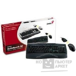 Клавиатура Genius Keyboard  Wireless TwinTouch SE Black USB беспр.клав.+опт.мышь