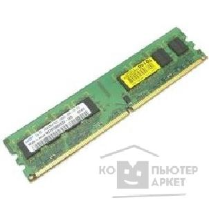 Модуль памяти Samsung DDR-II 2GB PC2-5300 667MHz, ORIGINAL